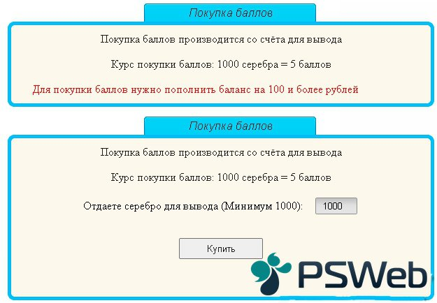 102774656a.jpg