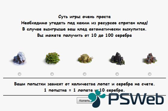 1430829127_screenshot_2.png