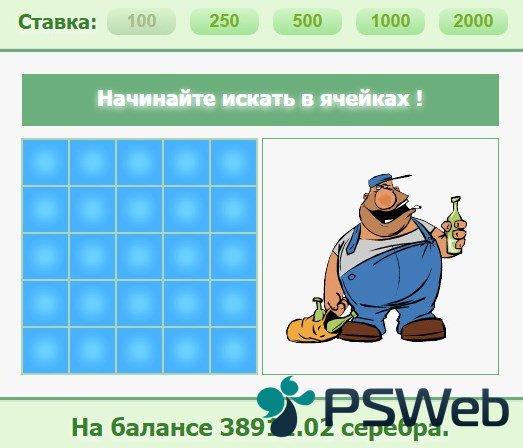 1433525145_screenshot_44.jpg