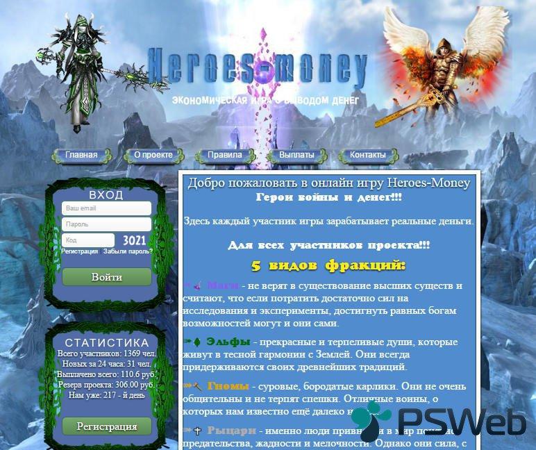 1443559667_3.jpg