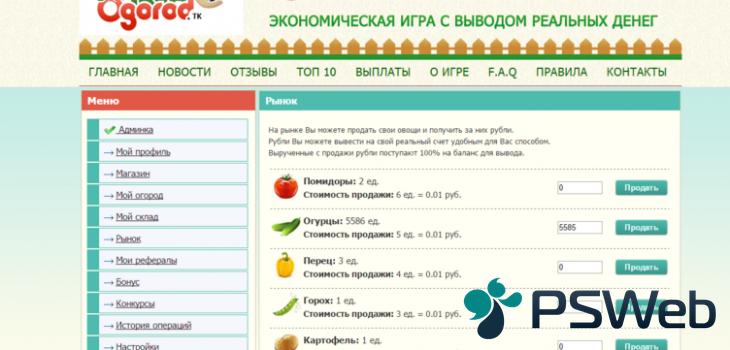 1451830129_screenshot_1.png