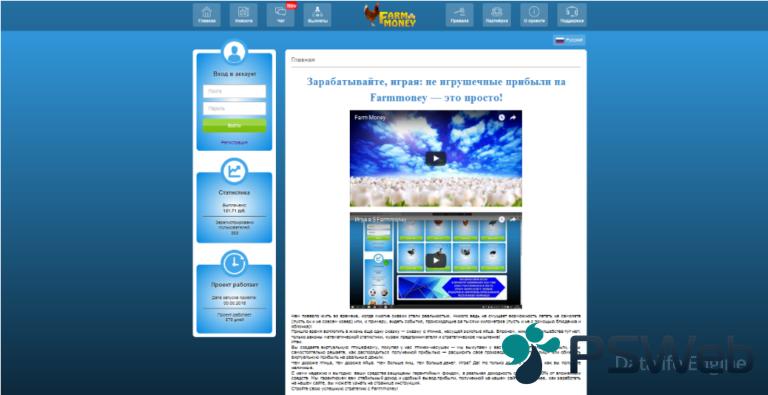 1477790213_screenshot_6-1-768x395.png