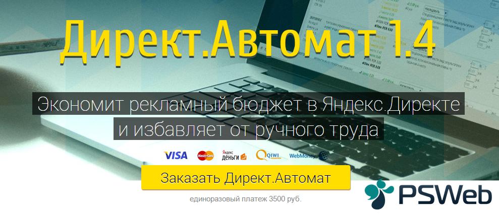 _itnull.ru_j9ucmxpy8jmv.png