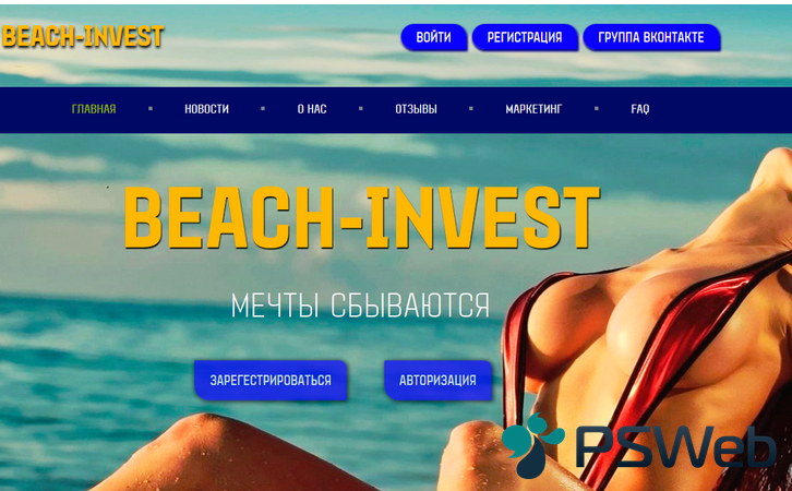 beachinvest.png