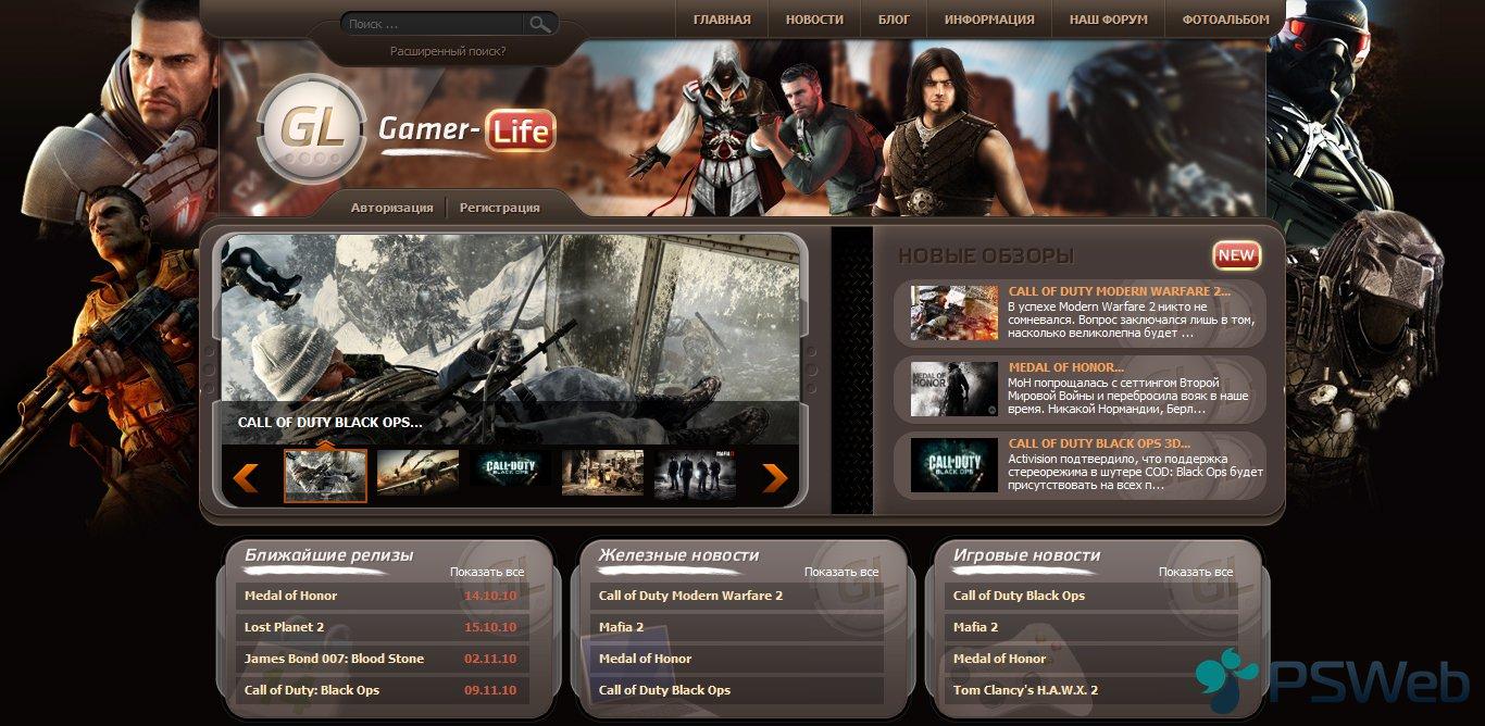 gamer-life_b.jpg