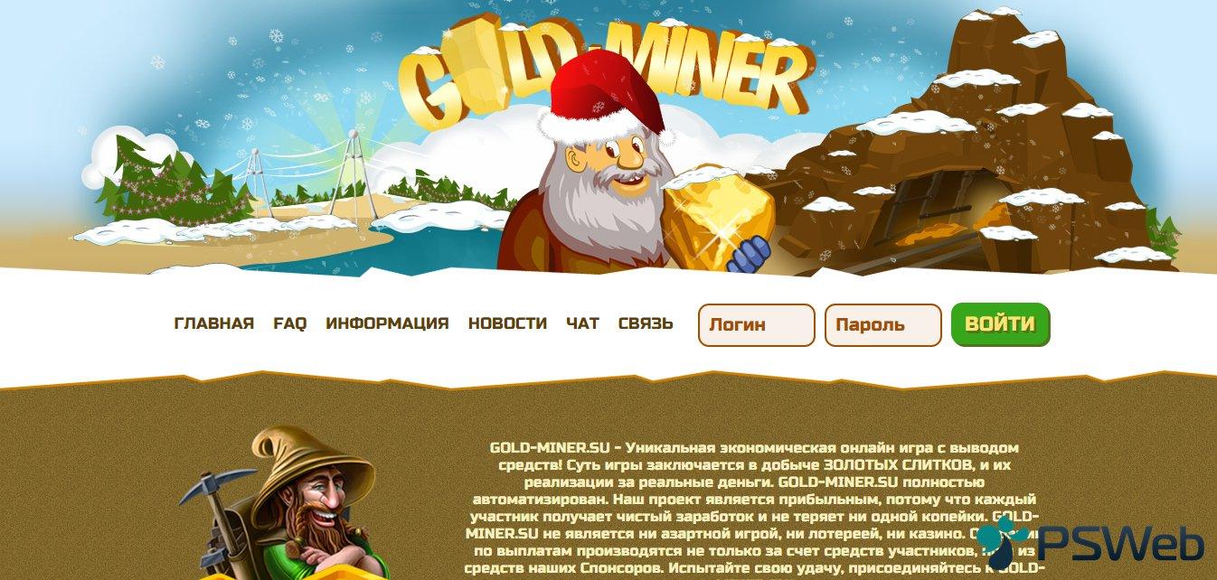 golden-miner.jpg