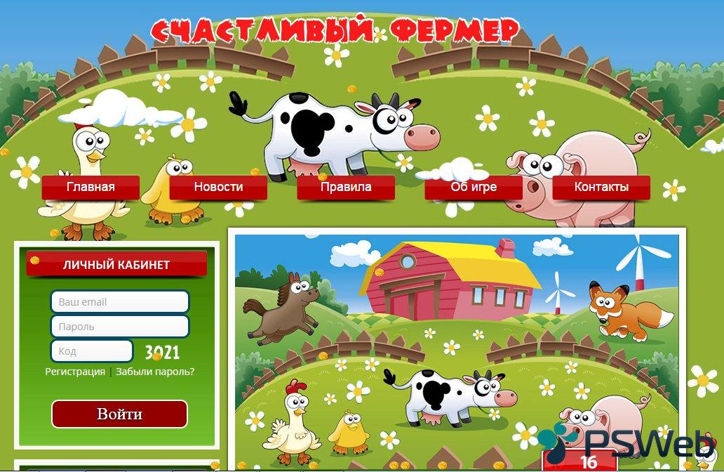 happyfarmer.jpg