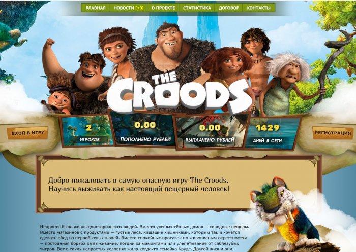 [PSWeb.ru]croods-1.jpg