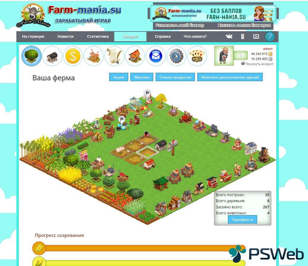 [PSWeb.ru]Farm-mania-2.jpg