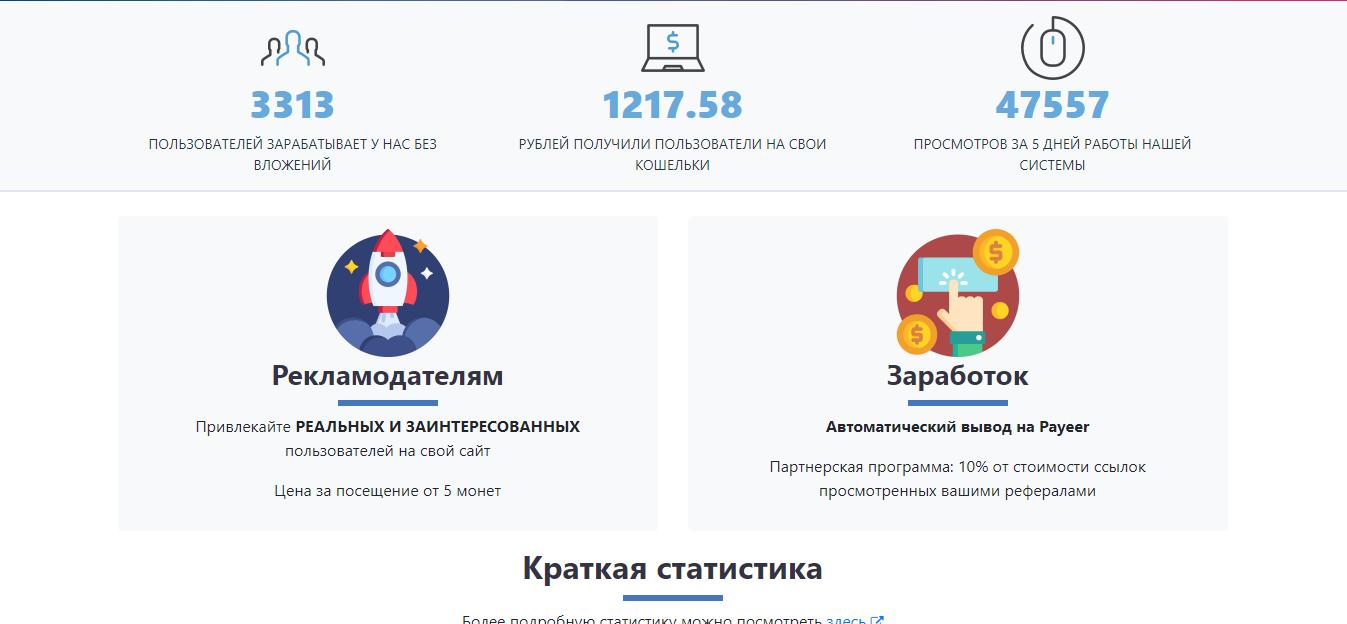[PSWeb.ru]seoserf-2-index.PNG