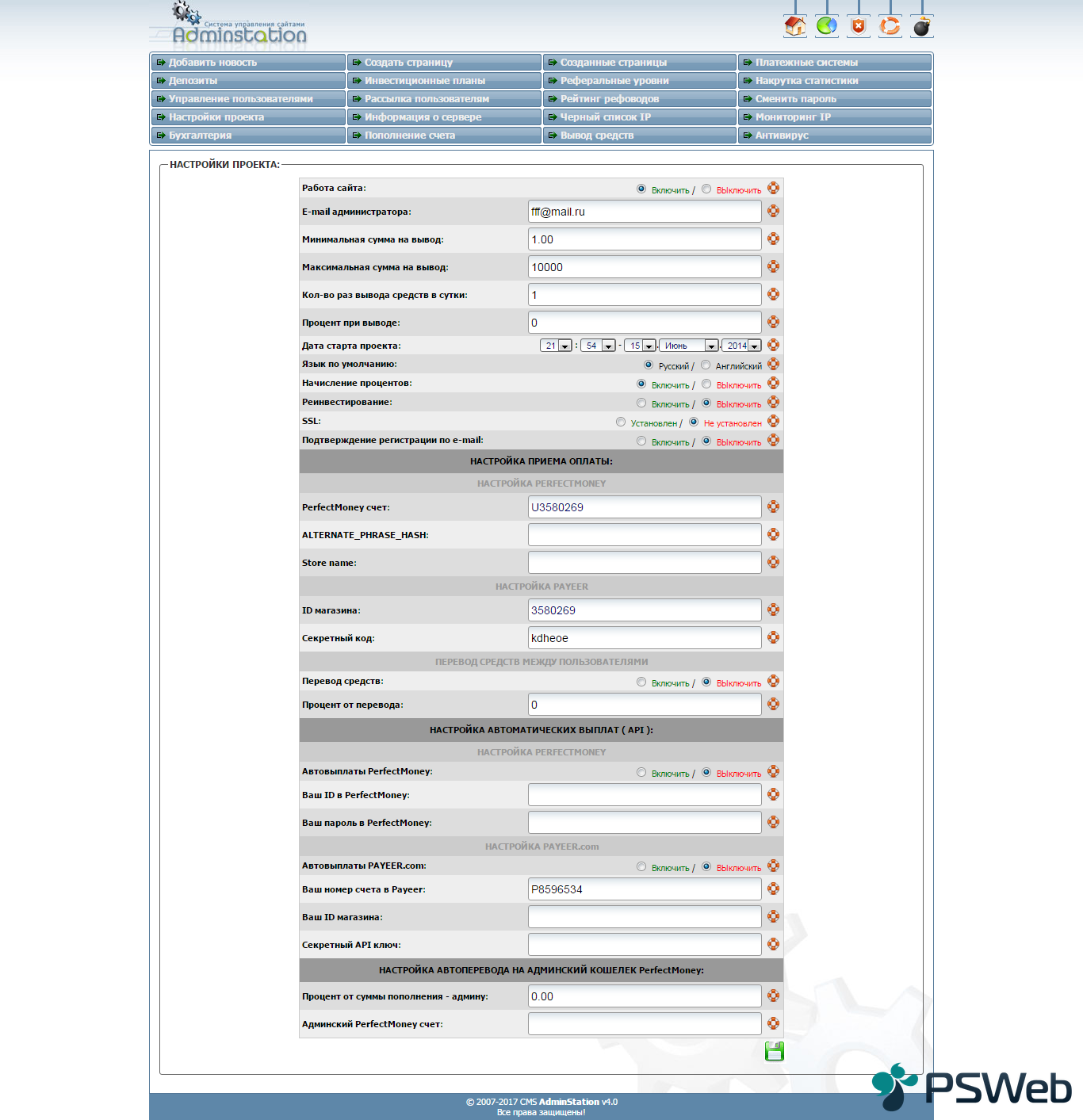 [PSWeb.ru]ZetPay-5.png