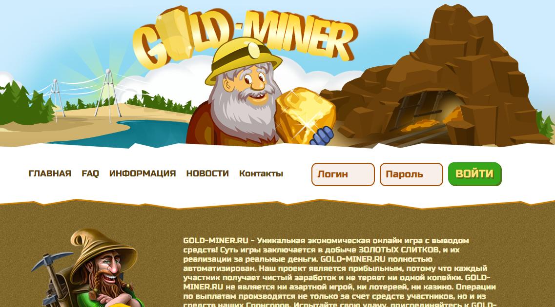 [Servahoc.ru]Gold-Miner-index.PNG
