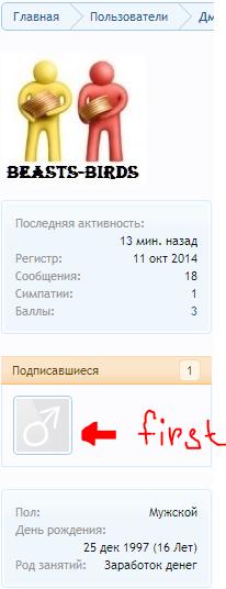 upload_2014-10-27_16-9-56.png