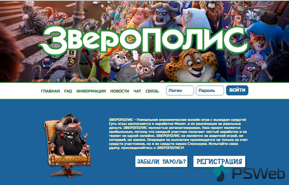 zootopia1.jpg